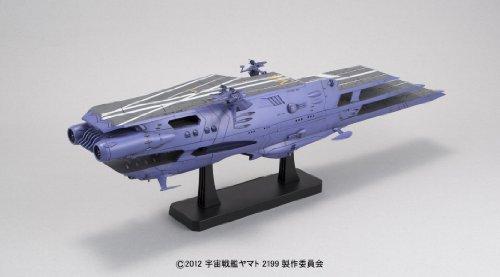 arii 1 250 yamato model kit instruction manual