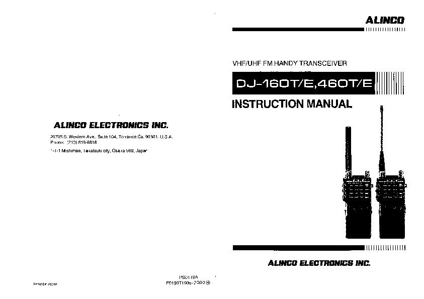 qm3815 instruction manual for radio