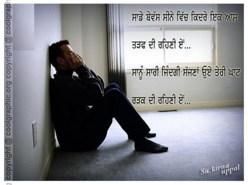 instruction meaning in punjabi