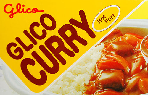 glico japanese curry instructions