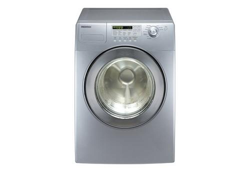 samsung washing machine instructions wf9904rwe