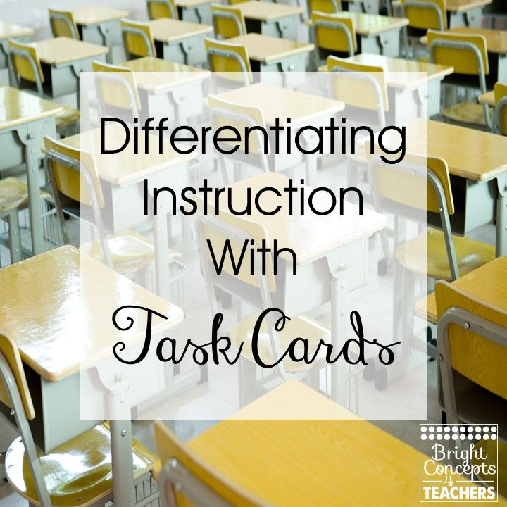 teaching strategies differentiation instruction