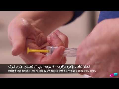 clexane enoxaparin sodium injection instructions