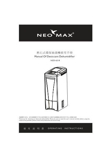 delonghi dehumidifier cf08m instruction manual