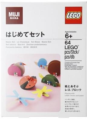 lego set 10222 instructions pdf